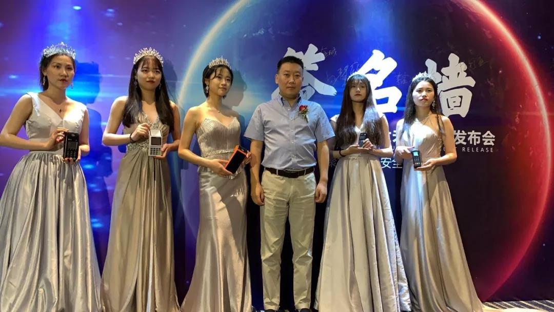 《支付新生态,智享大未来》-南京站暨完美收官
