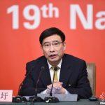 【聚焦十九大】中国移动支付交易规模超81万亿元 居全球之首